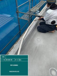 某公民館屋上防水改修工事の施工事例更新のお知らせ