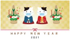 【謹賀新年】株式会社カワムラシーリングの気になるトコロ